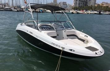 Yamaha AR210 Speed Boat